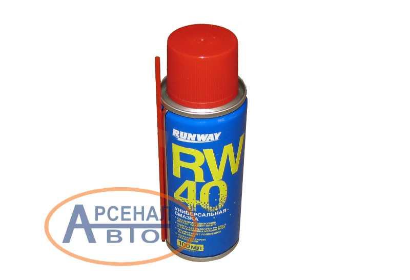 Смазка RW-40 аэрозоль