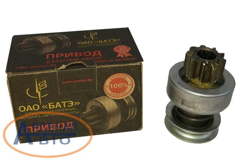 Привод стартера ЗМЗ-402