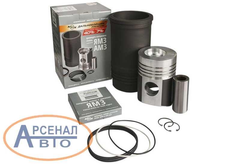 Поршнекомплект 236-1004006