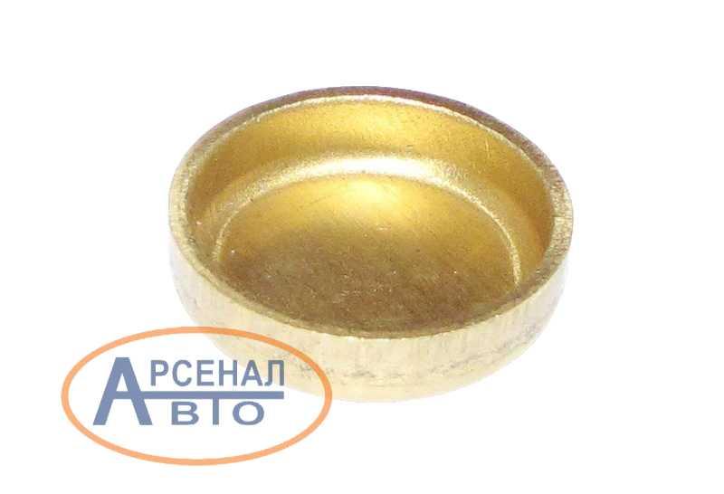 Товар 313992-П