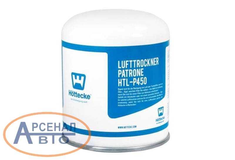 Картридж HTLP450250202