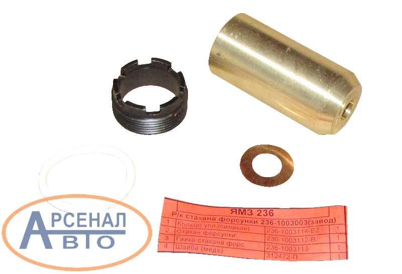 Товар 236-1003003