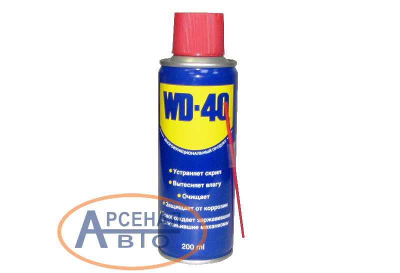 Товар WD0001