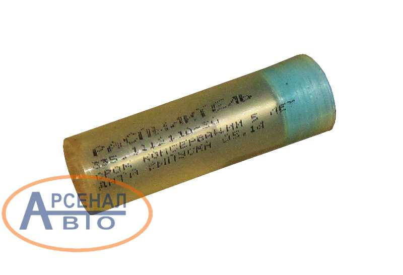 Распылитель форсунки ЯМЗ-7511