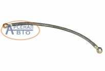 Товар 236-1104334
