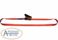 Ремень DoZurr 500