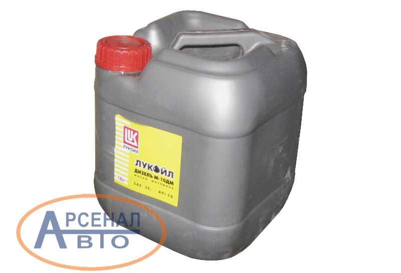 Масло моторное М-10ДМ