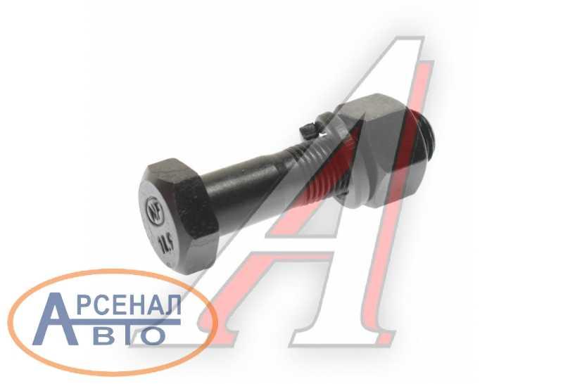 Товар 371302СБ/С