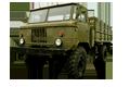 ГАЗ-66 (Каталог 1996 г.) (66-01, 66-02, 66-04, 66-05, 66-11, 66-12,66-14, 66-15)