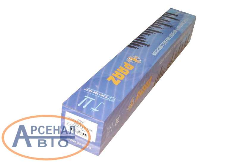 Амортизатор МАЗ в упаковке