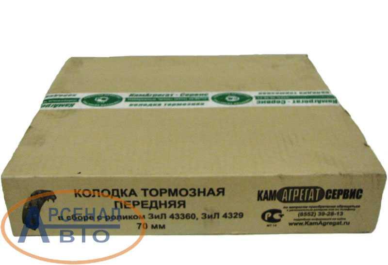 Колодка тормозная передняя в упаковке