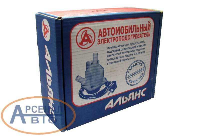 Подогреватель ЗиЛ-5301 в упаковке