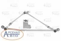 VWA0328 Трапеция стеклоочистителя ГАЗ 3302 Next, ГАЗон Next голая STARTVOLT